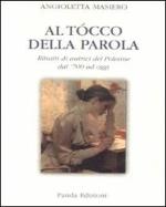 20080802 Masiero Capellazzo Trivellato - Angioletta Masiero, Al tòcco della parola